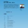 企業サイト02