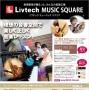 音楽教室・ピアノ教室03