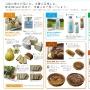 productpamphlet2.jpg